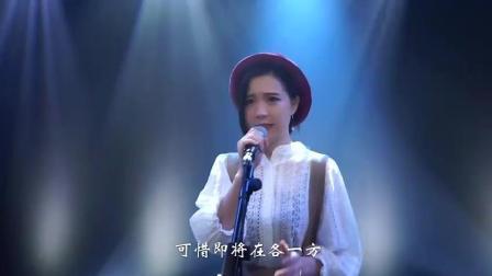 广东美女翻唱经典歌曲《千千阙歌》, 这粤语功底怎么样?