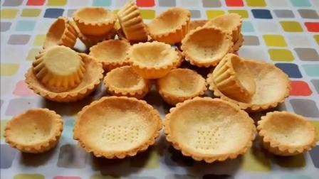 蛋挞皮的简单做法, 一学就会