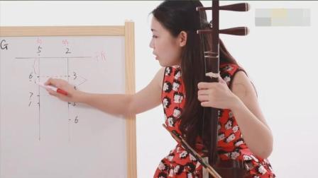 二胡教程课本答案, 二胡教程 欧景星, 二胡教学陈耀山