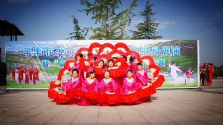 金凤凰艺术团作品扇子舞《和谐中国》