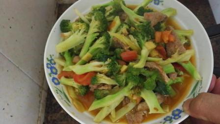 西兰花的功效与作用 西兰花的营养价值 番茄西兰花炒肉做法视频 东莞美食