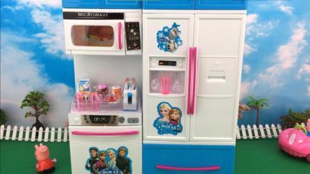 小猪佩奇玩具 2017 小猪佩奇玩冰雪奇缘厨房套装过家家玩具 玩冰雪奇缘厨房套装玩具