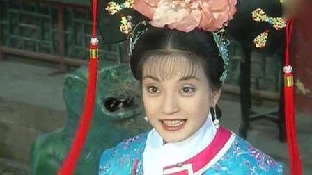 紫薇整成杨幂 小燕子嫁给尔康 新还珠无名小反派如今火过主角 170815