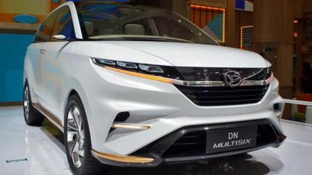 新款大发汽车内部与外观展示 , 你喜欢吗?