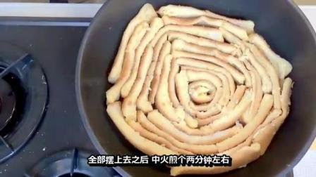 日本大胃王木下的吃货秘籍, 土司边做成的法国土司, 简单好吃