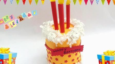你猜猜看! 这是真的生日蛋糕吗? 儿童手工DIY剪折纸收纳纸盒子