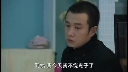 《裸婚时代》有你童佳倩的地方才是我刘易阳的家, 文章终打动岳母