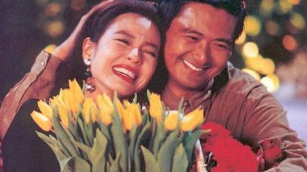 """《侠盗联盟》致敬的就是这部电影 周润发、张国荣和钟楚红的""""三人行""""#大鱼FUN制造#"""