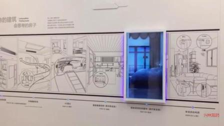 用电动滑轨屏幕看房-售楼处新体验-火米互动