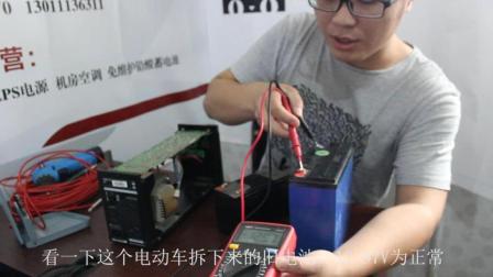 低技术含量废物利用, 被丢弃的电动车电池和二手UPS电源秒组合