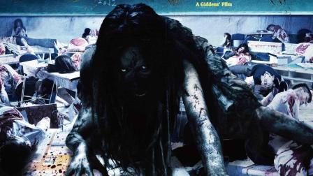 #大鱼FUN制造解读电影模范生和报告老师, 怪物