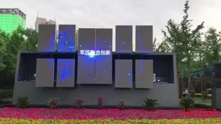 LED异形显示屏创意组合案例-火米互动