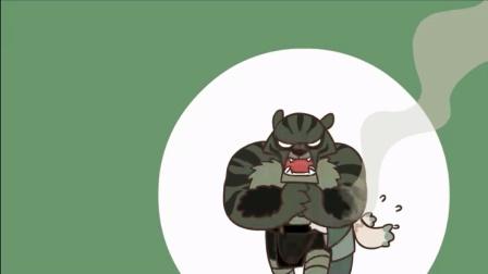 罗小黑战记好玩片段, 东北虎, 是不是叫了声喵