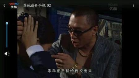 孙红雷天生演流氓无赖的主, 这次演的更像了, 连吴镇宇、张耀扬都没得比
