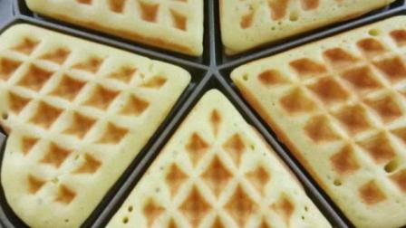 【甜点】华夫饼教程, 学会自己在家做, 买的太贵了!