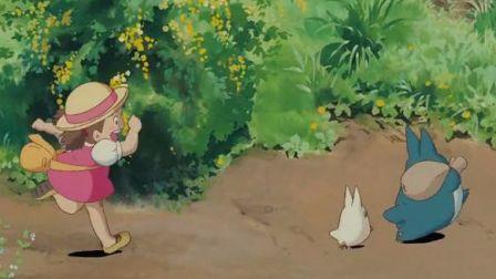 [宫崎骏-龙猫]这一对小姐妹和龙猫大大好可爱,影片经典超萌片段混剪!