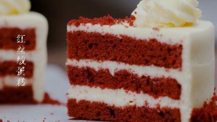 红丝绒蛋糕《君之烘焙日记》