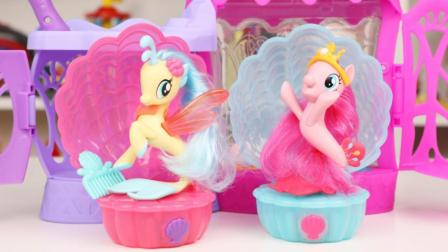 趣盒子玩具 第一季 小马宝莉大电影 碧琪公主天星公主音乐盒玩具分享  碧琪公主音乐盒玩具