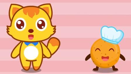 猫小帅儿歌  饼干歌
