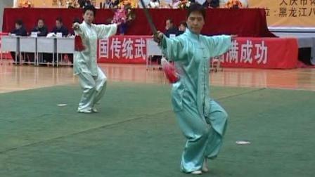2006年全国传统武术交流大赛 女子器械 067 女子D组32式太极剑
