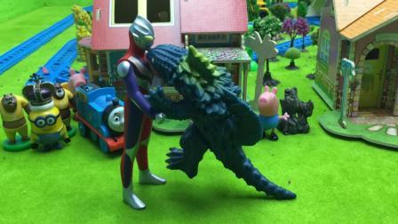 奥特曼打败破坏小猪佩奇托马斯聚会的怪兽