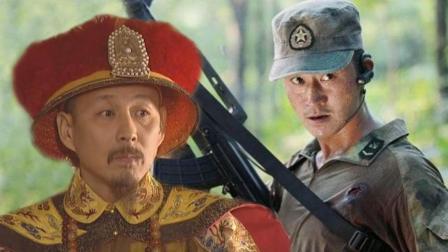 一风之音 2017:康熙怒斥《战狼2》票房遭不公正待遇 132