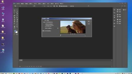 用ps软件如何将视频转成gif  看这个视频2分钟就学会了