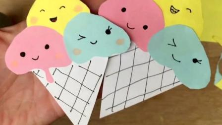 儿童手工DIY制作: 漂亮冰激凌小书签 简单易学还很实用哦