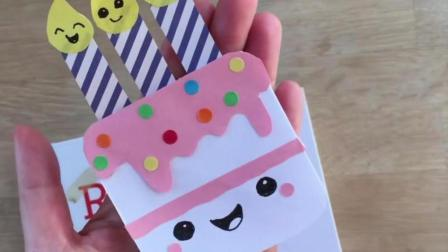 儿童手工DIY制作: 漂亮生日蛋糕小书签 简单易学又实用
