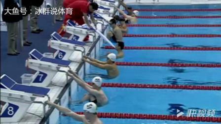 残疾人游泳比赛, 看到他们的一瞬间, 泪奔