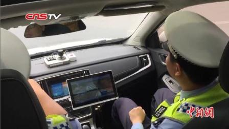 """""""鹰眼战车""""亮相南京 分秒之间抓拍道路违法行为"""