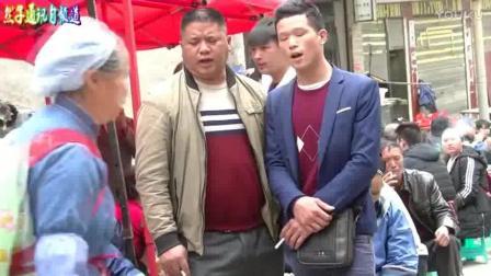 贵州安顺紫云农村结婚习俗: 门前男女对唱民间山歌
