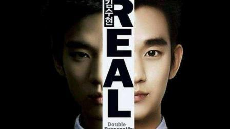 6分钟带你看完金秀贤入伍前最后一部作品《REAL》, 崔雪莉的身材太好了!