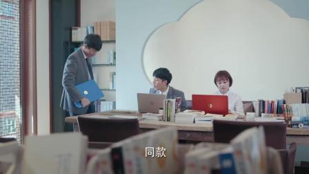 《万万没想到》王大锤送了穷学生笔记本电脑, 富二代就没份了