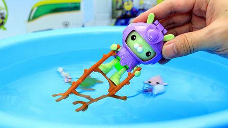 海底小纵队水上玩具 突突兔在水里踩高跷潜水探险
