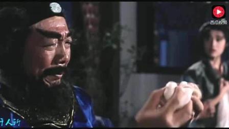 鬼八仙何仙姑杀人做人肉包子, 钟馗一眼就发现有问题了