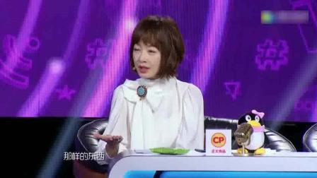 演说家: 清华硕士低俗学霸杨奇函 24小时待命大年三十不休息 公务员其实很辛苦
