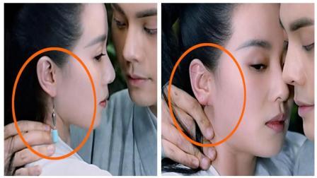 《醉玲珑》穿帮镜头: 卿尘耳朵上的耳环不翼而飞了!
