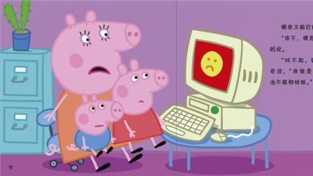 粉红猪小妹与美羊羊一起拆巧克力玩具蛋