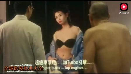 听说这是邱淑贞最显身材的一部戏, 徐锦江看得眼都直了