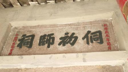 这群潮汕学生竟专为一位普通乡村老师建造祠堂并供奉百年!