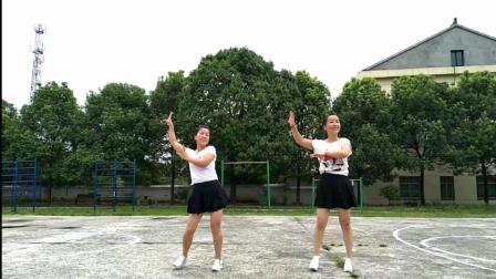 姐妹清晨健身操: 《花儿为你开》最美的情缘广场舞