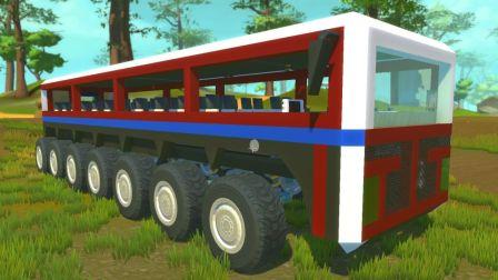 阿涛《废品机械师》14X14轮全驱动八轮转向奇葩大巴公交车