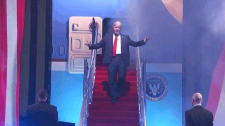 达人秀: 美国总统