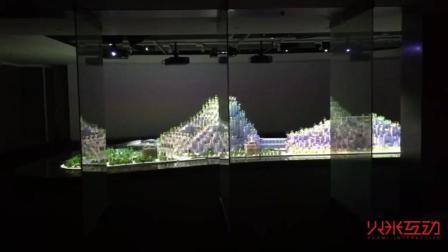 上海天安中心大厦数字展厅案例-火米互动