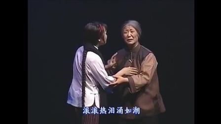 豫剧2002《铡刀下的红梅》王红丽, 崔玉萍, 紧紧将儿怀中抱