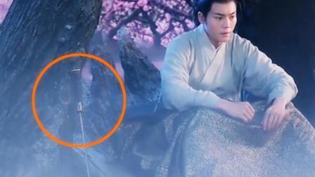 《醉玲珑》穿帮镜头: 会替受伤的元凌站岗放哨的神剑!