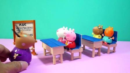 用雪糕棍DIY制作漂亮的手工立体桌椅玩具! 上课了, 一起来玩过家家游戏