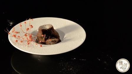 这款米其林厨神独创的蛋糕, 跟任贤齐《心太软》同名, 入口即化!