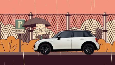 雨天开车 哪些准备工作能提高行车安全 80